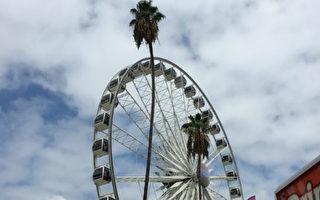 在波莫纳 (Pomona)举行的洛县博览会9月24日将结束,想前往体验的民众应把握最后一周的机会。(姜琳达/大纪元)