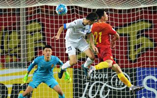 中國男足主場小勝 晉級懸念留至最後一輪