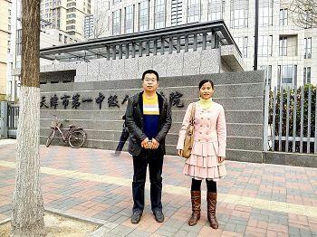 黄礼乔的妻子葛秀兰和代理律师卢庭阁道天津一中院会见黄礼乔。(明慧网)