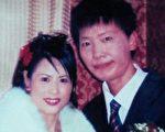 天津法輪功學員黃禮喬和妻子葛秀蘭結婚多年,因這場迫害尚未育有一兒半女,家中9旬父母每日在憂傷中度過。(明慧網)