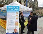 法轮功学员在德国慕尼黑的玛琳广场(Marienplatz)举办讲真相活动(明慧网)
