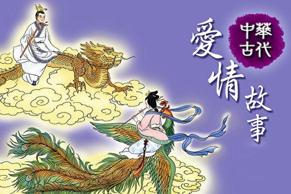 【千古佳偶】神彫王侶 武丁婦好鶼鰈中興