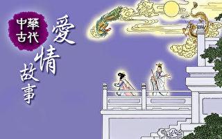 """朝云一生对苏轼""""忠敬如一""""。 (Angie /大纪元)"""