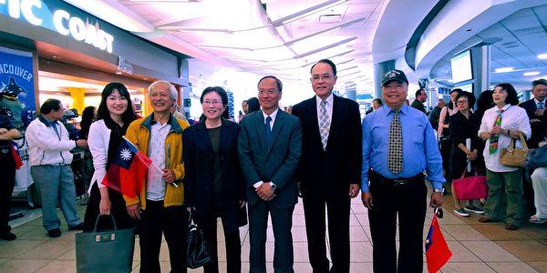 图:台湾侨务委员长吴新兴博士飞抵温哥华,受到大温哥华侨学界的热烈欢迎。 (邱晨/大纪元)