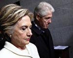 曾是川普竞选对手的美国前国务卿希拉里成为被追踪的焦点,不断被曝出通俄的惊人内幕。有美媒反问说,这么看来到底是谁在通俄?(Photo by Win McNamee/Getty Images)