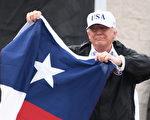 8月29日总统川普在德克萨斯州手持州旗为民众加油。 (JIM WATSON/AFP/Getty Images)
