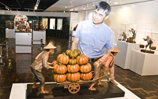 葉發原立體皮雕 比爾蓋茲讚歎高科技望塵莫及