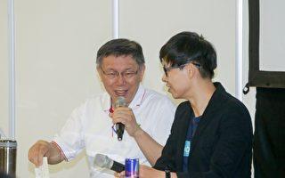台北市长柯文哲(左)推动禁用一次性餐具跟美耐皿餐具,希望能减少塑胶跟纸张使用量。(中央社/提供)