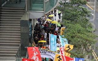 游行反政治检控促袁国强下台