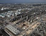 图为8月30日休斯顿附近的炼油厂。(Win McNamee/Getty Images)