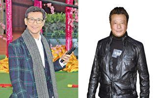 香港資深藝人鄭少秋(左)、石修資料照。(宋祥龍,宋碧龍/大紀元合成)
