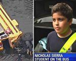 满载27个学生的校车掉进了鳄鱼出没的池塘,10岁的尼古拉斯毫不惊慌,在警察赶到之前,救上了三个小孩。(视频截图/大纪元合成)