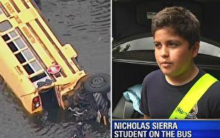 滿載27個學生的校車掉進了鱷魚出沒的池塘,10歲的尼古拉斯毫不驚慌,在警察趕到之前,救上了三個小孩。(視頻截圖/大紀元合成)