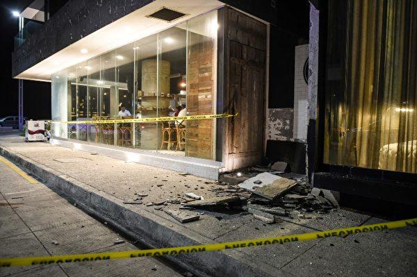 墨西哥维拉克鲁兹州 维拉克鲁兹港遭到地震破坏。(AFP PHOTO / Victoria RAZO)