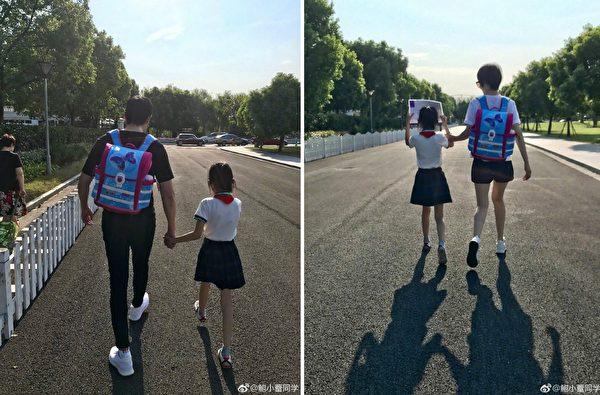 陆毅和太太微博晒出一起接送女儿放学的照片。(鲍小蕾同学微博/大纪元合成)