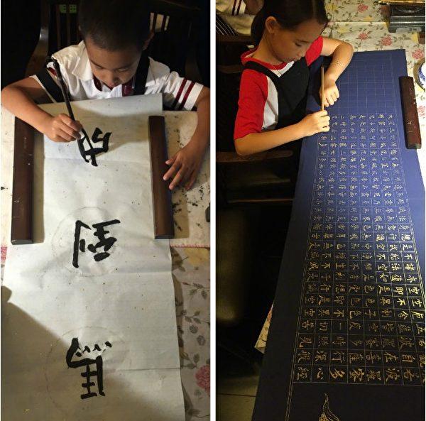 赵文卓在微博晒出儿女们专心学练毛笔字的照片。(赵文卓微博/大纪元合成)