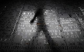 匿名英雄曝光中共黑客部队 全球在问他是谁