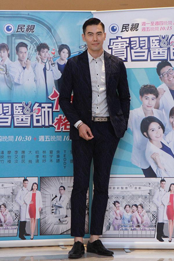 医疗喜剧《实习医师斗格》9月12日在台北举办首映会。图为余秉谚。(民视提供)