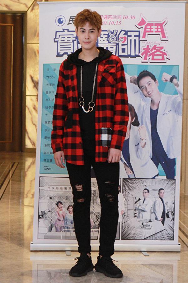 医疗喜剧《实习医师斗格》9月12日在台北举办首映会。图为TEDDY。(民视提供)