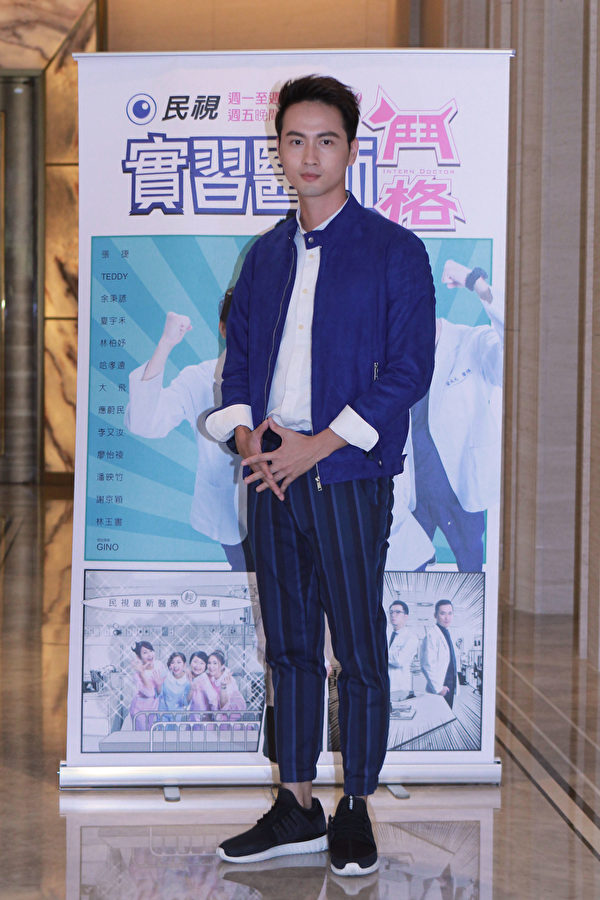 醫療喜劇《實習醫師鬥格》9月12日在台北舉辦首映會。圖為張捷。(民視提供)
