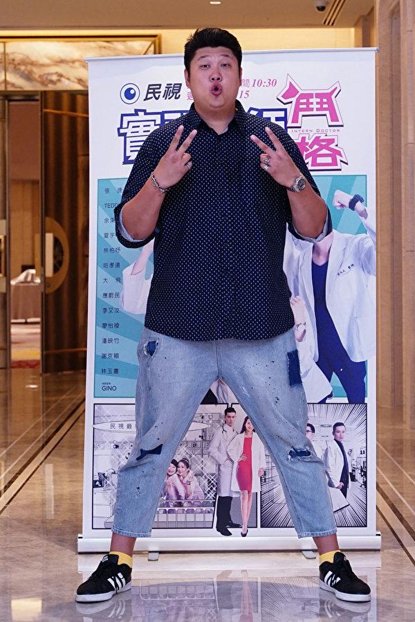 医疗喜剧《实习医师斗格》9月12日在台北举办首映会。图为哈孝远。(民视提供)