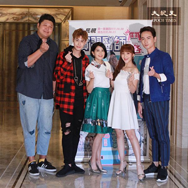 醫療喜劇《實習醫師鬥格》9月12日在台北舉辦首映會。圖為哈孝遠、TEDDY、林柏妤、夏宇禾、張捷。(民視提供)
