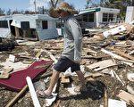 9月12日,佛罗里达群岛伊拉莫拉达被艾玛飓风损坏的物品。( AFP PHOTO / SAUL LOEB)