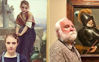 這些觀眾參觀美術館,驚喜看到自己的古代畫像!(大紀元合成)