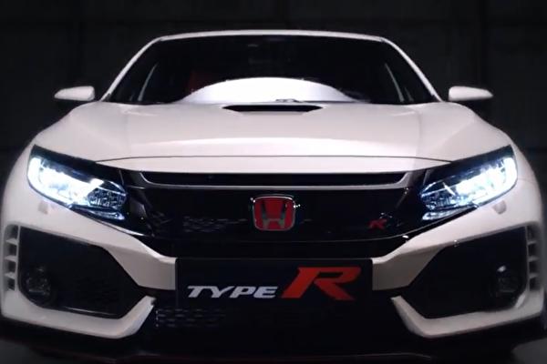 (Honda 提供)