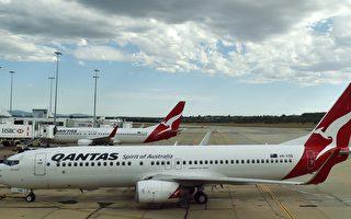 週四,悉尼國內機場逾100架航班因為強風而被取消。(SAEED KHAN/AFP/Getty Images)