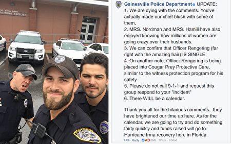 三位警員曬出夜班上工外出救援前的合照,不想引發網路風潮。(Facebook: Gainesville Police Department/大紀元合成)