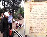 一名年近九旬的失智爷爷在路上游荡,员警想送他回家,不料却意外地发现了感人的事实。(大连成微博/大纪元合成)