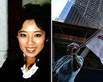 左:華裔空姐鄧月薇;右:2012年9月10日,里維艾拉(Germano Riviera)手舉著印滿911事件罹難者姓名的「榮耀之旗」,緩步走向當初受創嚴重的世貿中心附近,向受難者致意。(bettyong.org,Getty Images: Spencer Platt/大紀元合成)