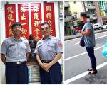 本月初,两名台湾员警热心协助妇人,虽是举手之劳,却意义重大。(台南市政府警察局脸书/大纪元合成)