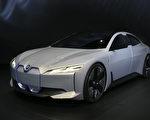 2017法蘭克福國際汽車展(IAA)寶馬公司推出的電動概念車i Vision Dynamics。(曹工/大紀元)