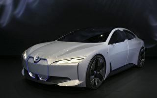 2017法兰克福国际汽车展(IAA)宝马公司推出的电动概念车i Vision Dynamics。(曹工/大纪元)
