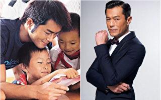 冷面古仔低调行善 网友:香港唯一不能黑的演员