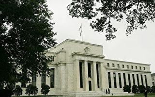 美联储星期三(9月20日)结束为期两天的货币政策会议,下午2点发布新闻表示将维持联邦基金目前利率在1%到1.25%之间,并且在十月份启动资产负债表缩表计划。(Win McNamee/Getty Images)