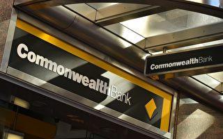 澳洲联邦银行证实,已经将旗下的人寿保险公司售予香港友邦保险公司(AIA)。  (PETER PARKS/AFP/Getty Images)