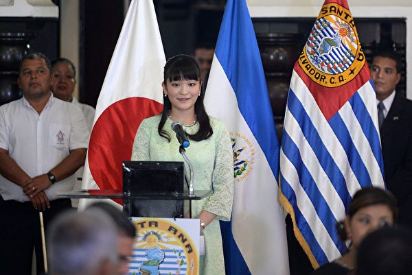 Japanese Princess Mako (C) speaks during a ceremony in Santa Ana, 66 km west of San Salvador, on December 4, 2015. Princess Mako is on a three-day visit to El Salvador and then she will travel to Honduras. AFP PHOTO / MARVIN RECINOS / AFP / Marvin RECINOS (Photo credit should read MARVIN RECINOS/AFP/Getty Images)