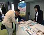 2017年世界神經學大會期間,不少日本醫師參與連署簽名,支持修法,杜絕日本人去中國做器官移植手術。(葉妙音/大紀元)