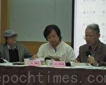台湾大学国家发展研究所法学博士(中)。(大纪元资料照)
