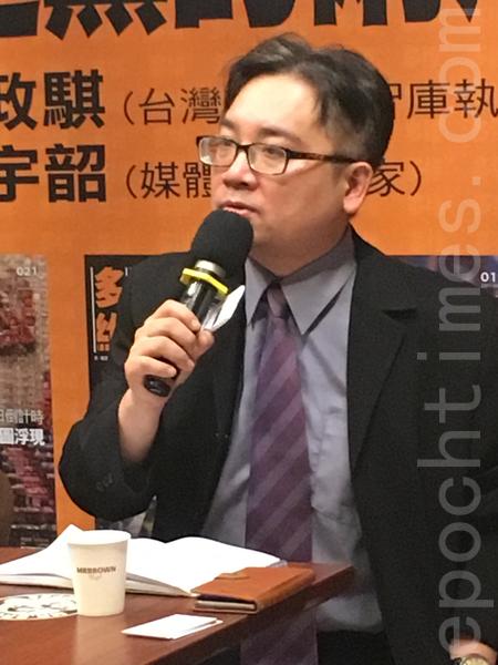 两岸政策协会研究员、东吴大学法律系兼任教授张宇韶谈到,为何过去台大租借给许多活动主办单位,台大学生却没有这次如此激烈的反对,这显示当下年轻人对中共是不信任的。(江禹婵/大纪元)
