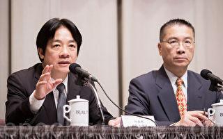 行政院长赖清德(左)27日重申,台湾是国家,这是事实,希望任何国家都应该正视中华民国存在的事实。(陈柏州/大纪元)