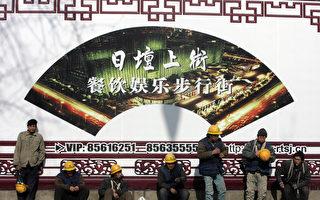 穆迪標普先後降級 中國經濟有多懸(上)