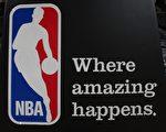 NBA签下的9年240亿美元电视转播合同已经生效,但上赛季依然有14支球队亏钱。 (Ronald Martinez/Getty Images)