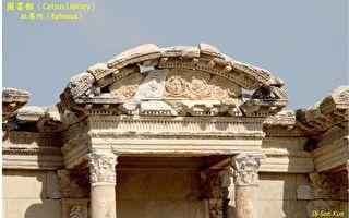 爱琴海之旅(21)Ephesus(以弗所)