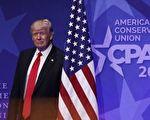 """川普总统坚决对抗邪恶势力,遏制了共产主义的渗透和颠覆。图为今年2月24日,川普出席""""保守派政治活动大会""""。(Alex Wong/Getty Images)"""