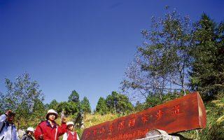 台湾山毛榉步道入口。(罗东林管处提供)