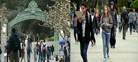 加州大学的两个分校:伯克利和洛杉矶分校,今年首度并列公立大学冠军。(大纪元合成)